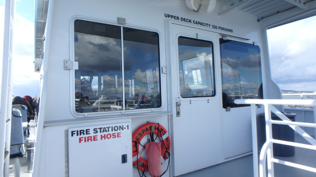 cabine de commandement du bateau